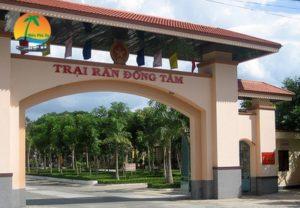 Trại Rắn Đồng Tâm - Du lịch Tiền Giang