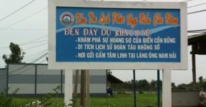 Khu du lịch biển Cồn Bửng Thạnh Phú Bến Tre