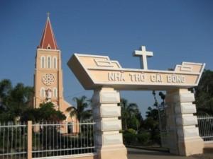 Nhà thờ Cái Bông, xã An Phú Trung